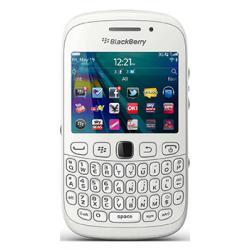 BlackBerry Curve 9320 secret codes