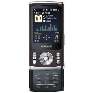 HUAWEI C5900 64BIT DRIVER DOWNLOAD