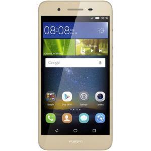 Huawei P8 Lite Smart secret codes