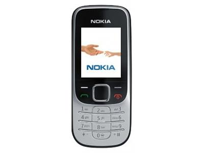 nokia 2330 classic handy