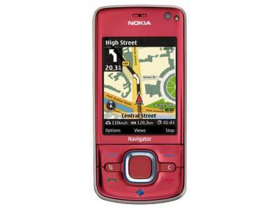 Nokia 6210 Navigator secret codes