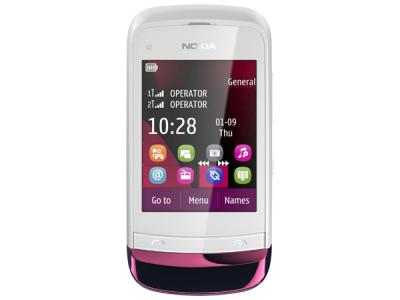 Nokia C2-03 secret codes