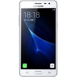 Samsung Galaxy J3 Pro SM-J3110 secret codes