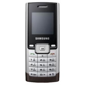 Samsung SGH-B200 secret codes